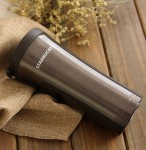 """Термос-чашка Starbucks """"Smart Cup"""". 350мл."""