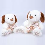 Мягкая игрушка собачка Хаги     (35 см)