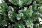 Искусственная елка «Snow» 2,3 метра (Италия ПВХ)