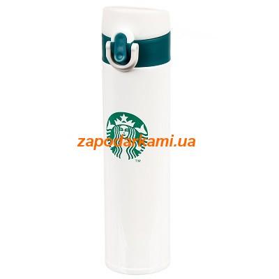 Термос металический «Starbucks new»