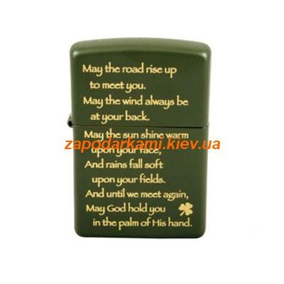 Зажигалка Zippo, 2109