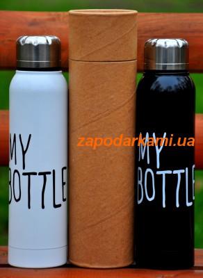 Термос My Bottle с тубусом