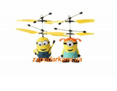 Летающий Миньон на аккумуляторе «Посипака»