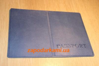 Обложка на паспорт Lilac relief