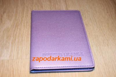 Обложка на водительское удостоверение Purple light (Эко-кожа)