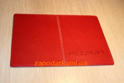 Обложка на паспорт Red Satin