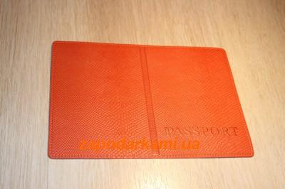 Обложка на паспорт Orange
