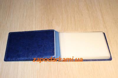 Визитница-картхолдер Blue