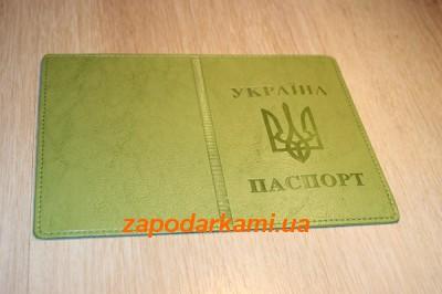Обложка на паспорт Green T