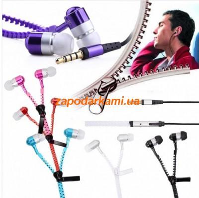 Ультрасовременные наушники  «Zipper»