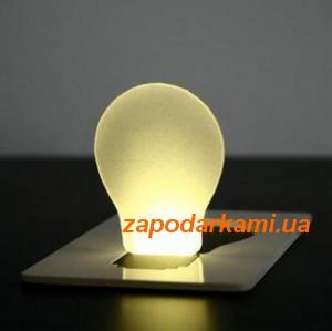 Карманный светильник - Pocket lamp