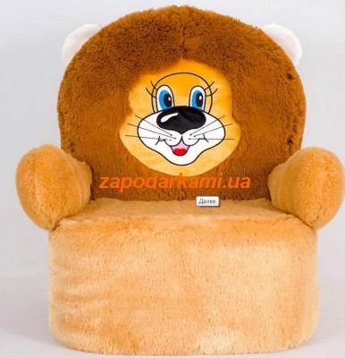 Кресло-игрушка Лев (60 х 50 х 42 см)