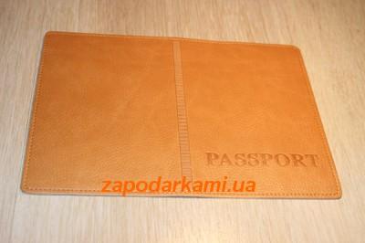 Обложка на паспорт Sandy