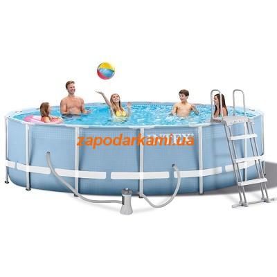 Каркасный бассейн Intex + система циркуляции Pro (457cm x 122cm) + аксессуары