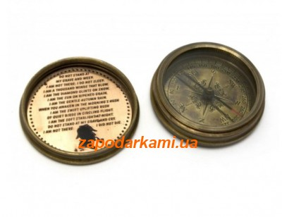 Карманный компас, 3033