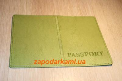 Обложка на паспорт Green