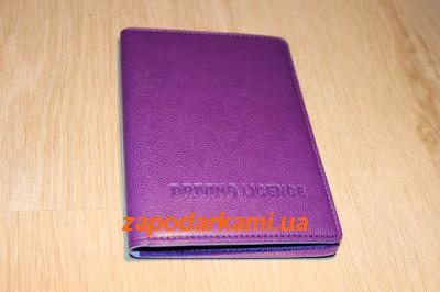 Обложка на права Dark purple (Эко-кожа)