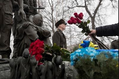 День чествования участников боевых действий на территории других государств в Украине