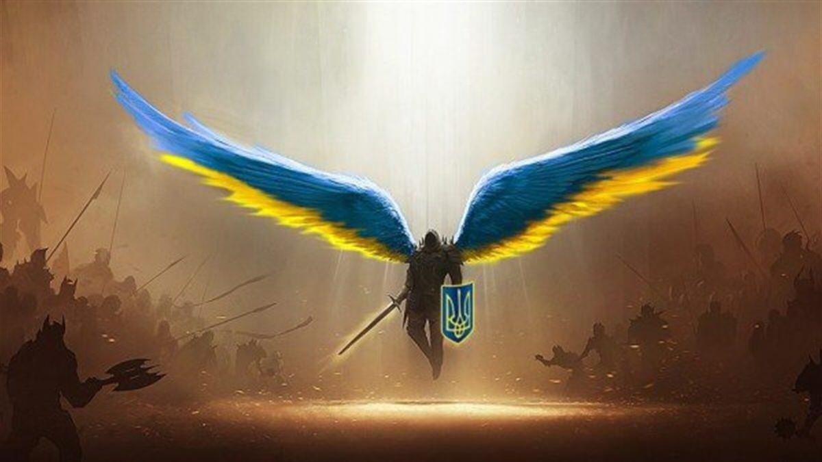 День Героев Небесной Сотни Украины