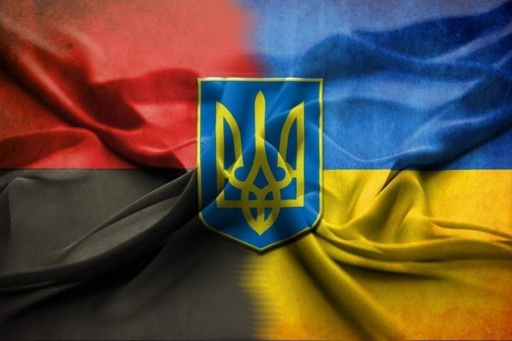 День Героев Украины