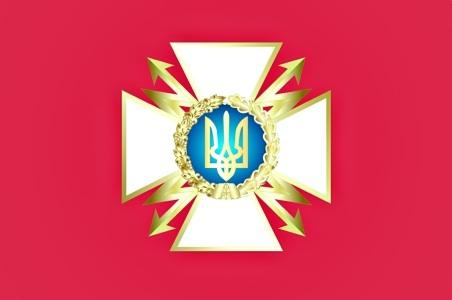 День государственной службы специальной связи и защиты информации в Украине