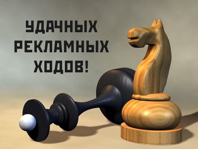День маркетолога в Украине