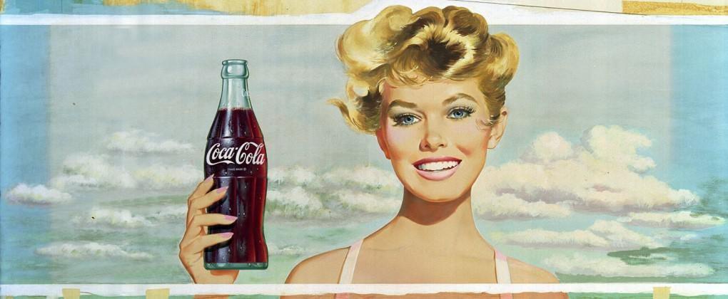 День рождения кока-колы